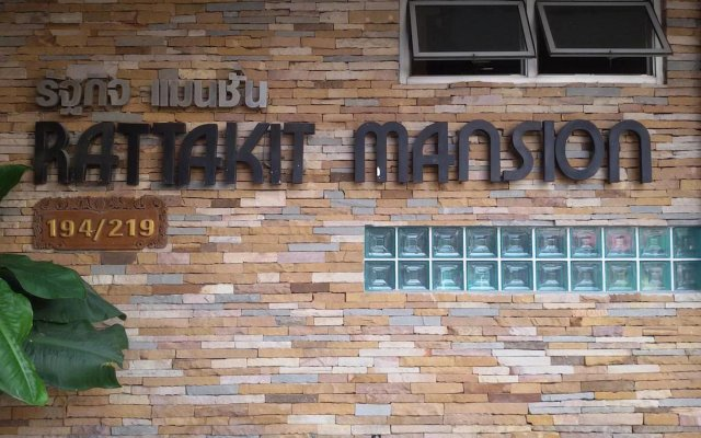 Отель Rattakit Mansion Паттайя вид на фасад