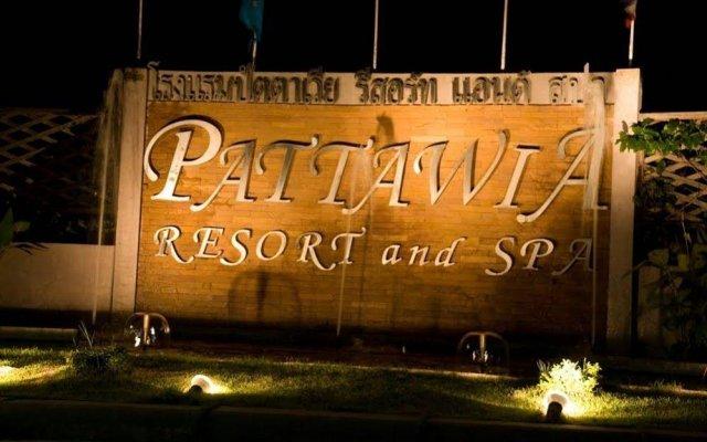 Отель Pattawia Resort & Spa вид на фасад