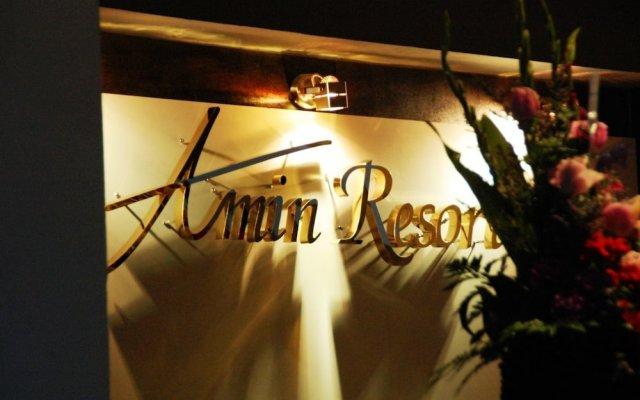Отель Amin Resort Пхукет вид на фасад