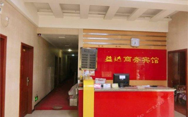 Yida Business Hostel интерьер отеля