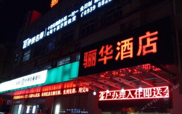 Отель Lihua Hostel Китай, Сиань - отзывы, цены и фото номеров - забронировать отель Lihua Hostel онлайн вид на фасад