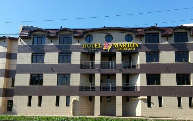 Гостиница Мартон Гордеевский вид на фасад