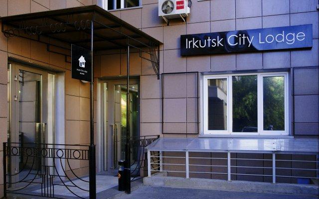 Хостел Иркутск Сити Лодж вид на фасад
