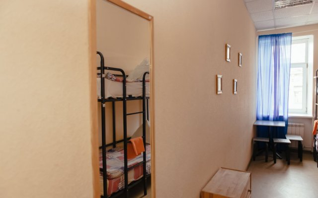 Land Hostel комната для гостей