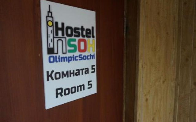 Olimpic Station
