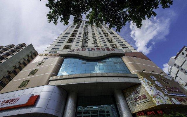 Shenzhen Sunisland Holiday Hotel Шэньчжэнь вид на фасад