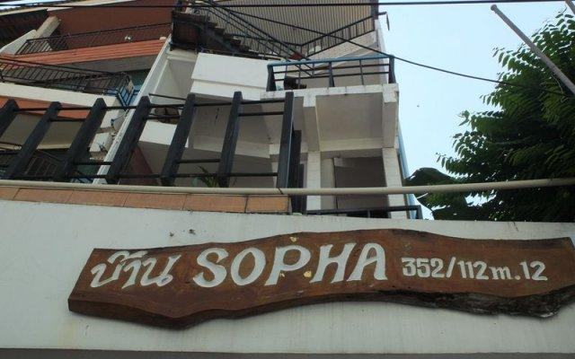 Отель Baan Sopha вид на фасад