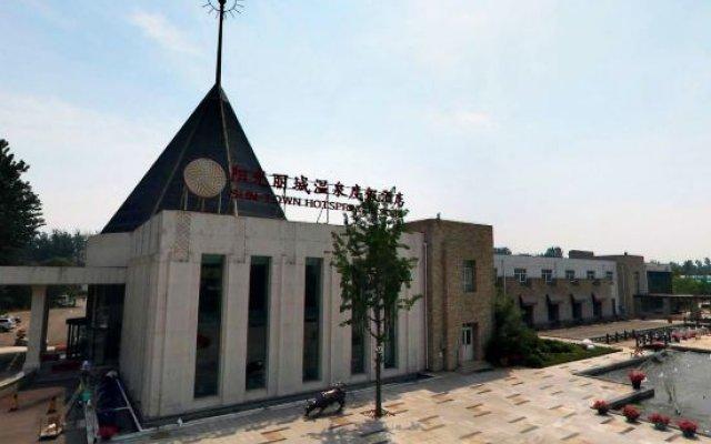 Отель Sun Town Hotspring Resort вид на фасад