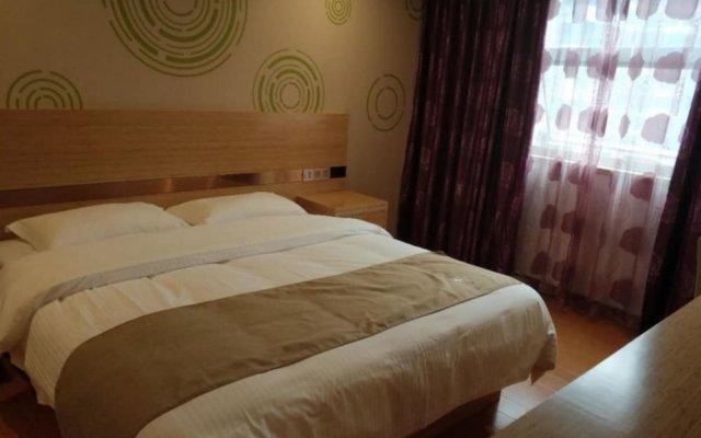 Fuling Hotel комната для гостей