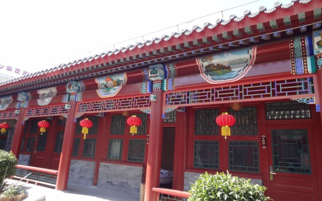 Отель Chang Yard Hotel Китай, Пекин - отзывы, цены и фото номеров - забронировать отель Chang Yard Hotel онлайн вид на фасад