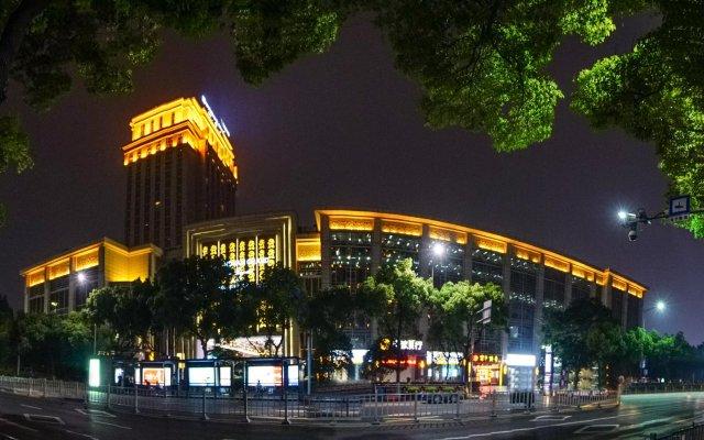 Wyndham Grand Plaza Royale Ningbo (Howard Johnson Plaza Ningbo)