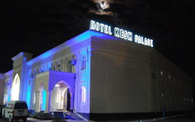 Отель Kesh Palace