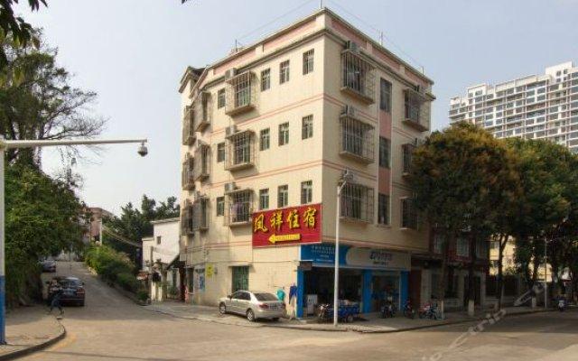 Отель Fengxiang Hostel Китай, Чжуншань - отзывы, цены и фото номеров - забронировать отель Fengxiang Hostel онлайн вид на фасад