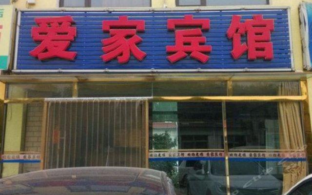 Beijing Love Family Hotel