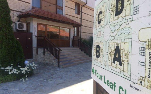 Апартаменты Four Leaf Clover Apartments to Rent Банско вид на фасад
