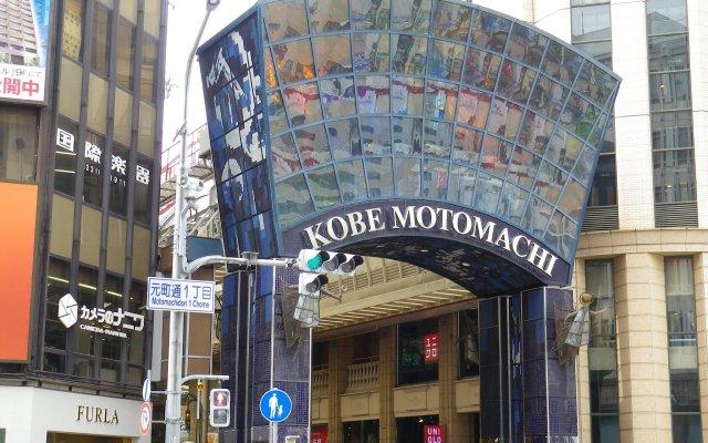 APA Hotel Kobe-Sannomiya