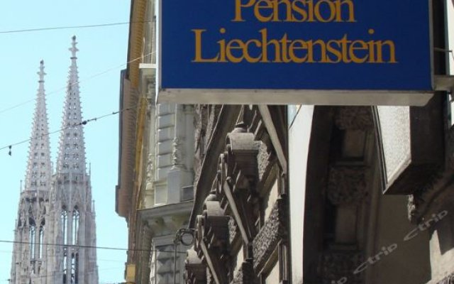 Отель Pension Liechtenstein вид на фасад