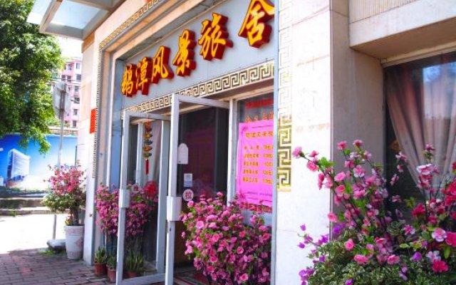 Etan Fengjing Hostel