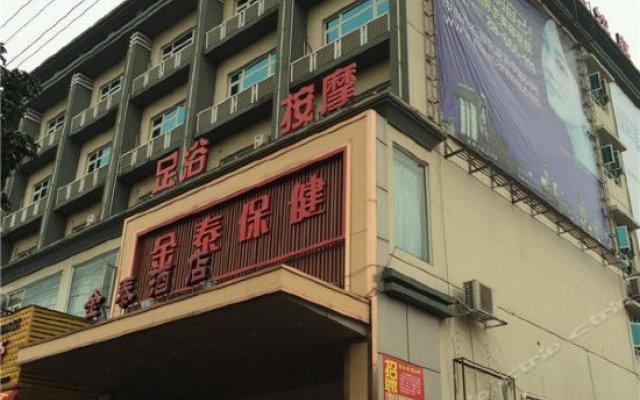 Jintai Hostel вид на фасад
