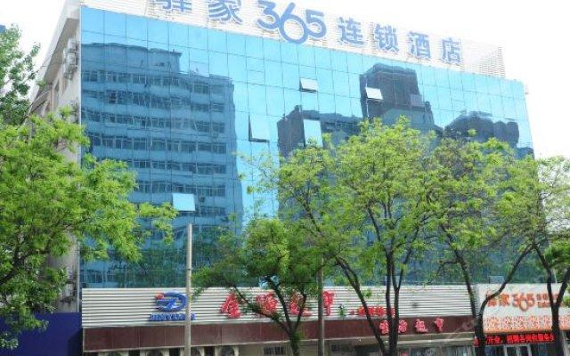 Eaka 365 Hotel Beijing Daguanyuan