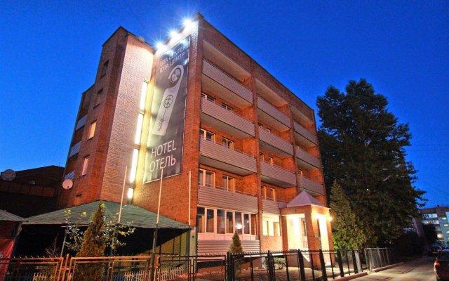 Гостиница Юта Центр вид на фасад