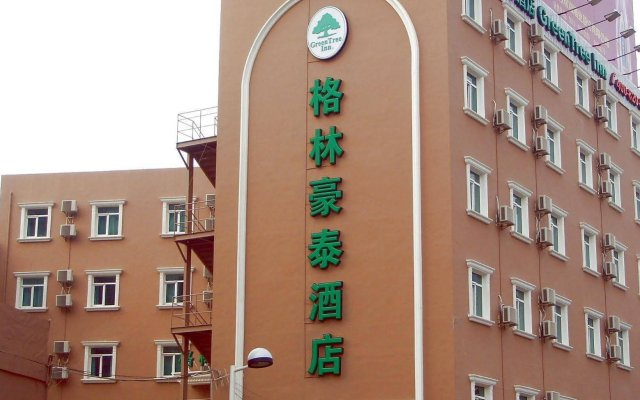GreenTree Inn Beijing Tongzhou District Xuxinzhuang Subway Station