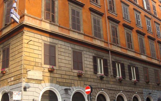 Отель Dina вид на фасад