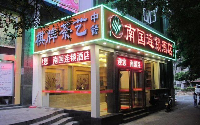 Отель Nanguo Chain Hotel- Fumin Branch Китай, Шэньчжэнь - отзывы, цены и фото номеров - забронировать отель Nanguo Chain Hotel- Fumin Branch онлайн вид на фасад