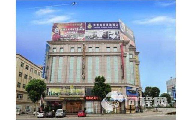Отель Yingfeng Business Hotel Zhongshan Китай, Чжуншань - отзывы, цены и фото номеров - забронировать отель Yingfeng Business Hotel Zhongshan онлайн вид на фасад