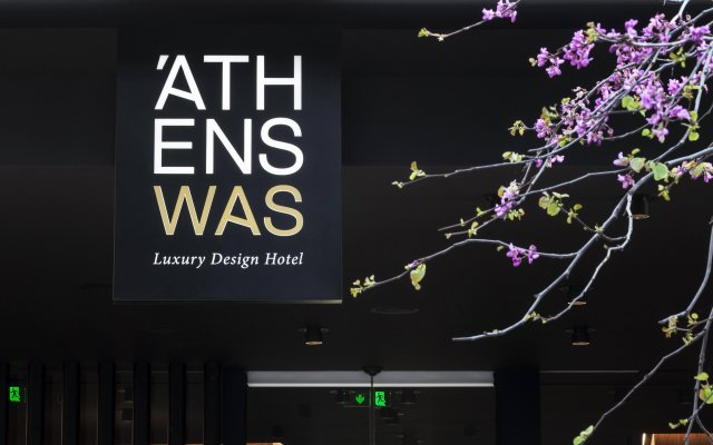 Отель ATHENSWAS Афины вид на фасад