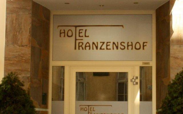 Отель Franzenshof Австрия, Вена - 1 отзыв об отеле, цены и фото номеров - забронировать отель Franzenshof онлайн вид на фасад
