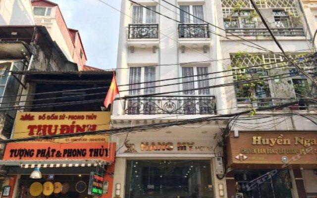 Отель Hang My Hotel Вьетнам, Ханой - отзывы, цены и фото номеров - забронировать отель Hang My Hotel онлайн вид на фасад