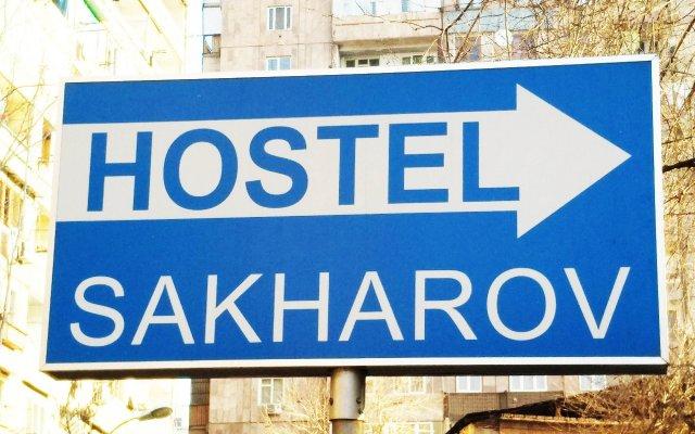 Хостел Sakharov & Tours вид на фасад