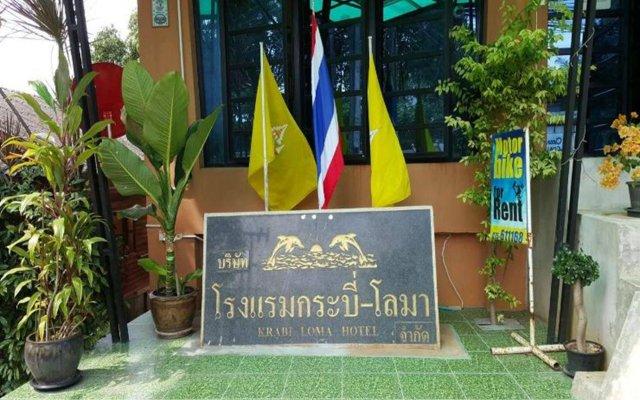 Отель Krabi Loma Hotel Таиланд, Краби - отзывы, цены и фото номеров - забронировать отель Krabi Loma Hotel онлайн вид на фасад