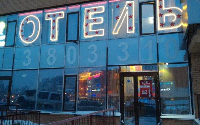 Гостиница Мини отель Звездный в Новосибирске 5 отзывов об отеле, цены и фото номеров - забронировать гостиницу Мини отель Звездный онлайн Новосибирск вид на фасад