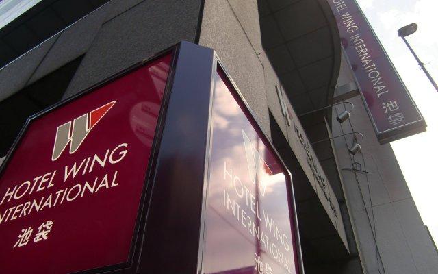 Hotel Wing International Ikebukuro вид на фасад