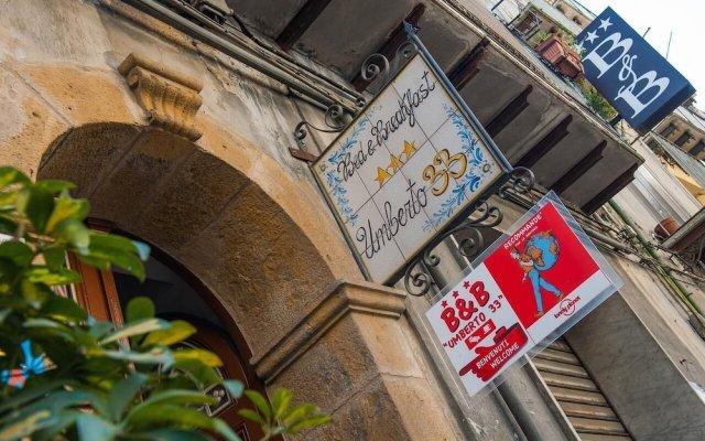 Отель Umberto 33 Пьяцца-Армерина вид на фасад