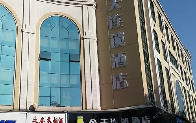 Отель Today Inns Guangdong Vocational College of Industry & Commerce вид на фасад