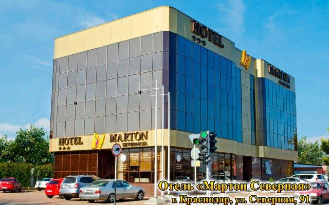 Гостиница Мартон Северная в Краснодаре 5 отзывов об отеле, цены и фото номеров - забронировать гостиницу Мартон Северная онлайн Краснодар вид на фасад
