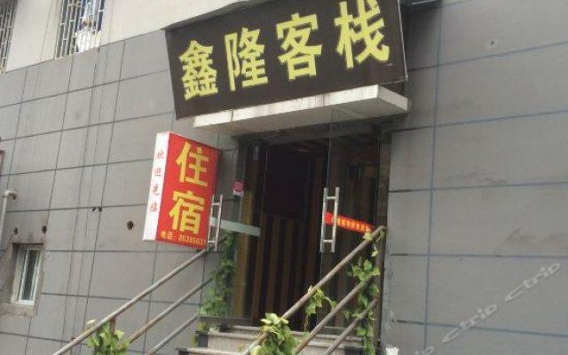 Отель Xinlong Inn вид на фасад