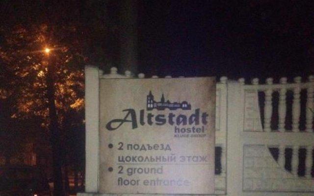 Хостел Альтштадт Калининград вид на фасад