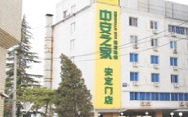 Отель Zhong An Inn An Ding Men Hotel Китай, Пекин - 8 отзывов об отеле, цены и фото номеров - забронировать отель Zhong An Inn An Ding Men Hotel онлайн вид на фасад