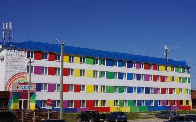 Гостиница Радуга в Нягани отзывы, цены и фото номеров - забронировать гостиницу Радуга онлайн Нягань вид на фасад