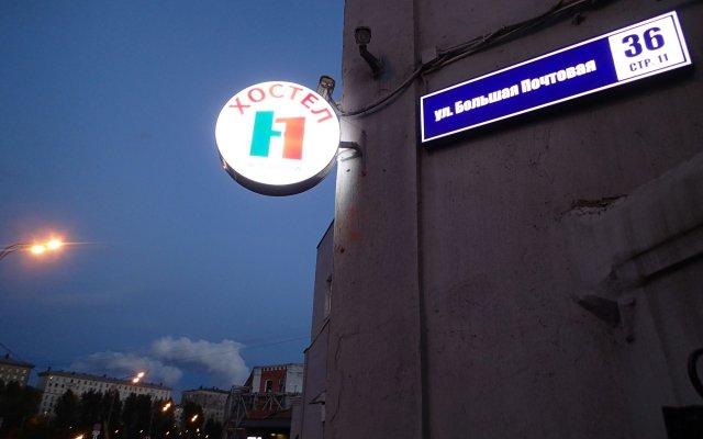 Hostel n.1 Москва вид на фасад