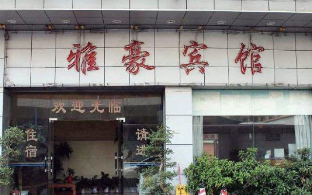 Yahao Hotel вид на фасад