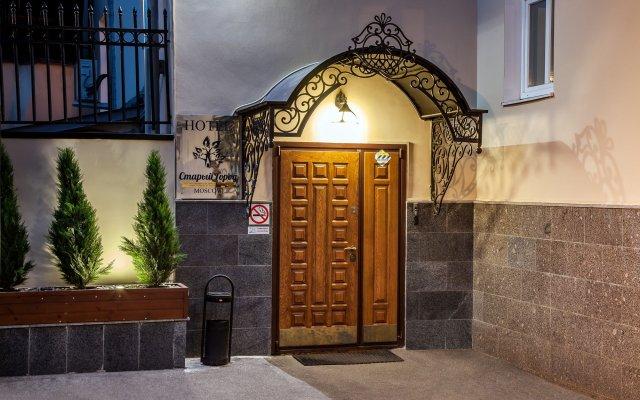 Гостиница Старый Город на Кузнецком вид на фасад