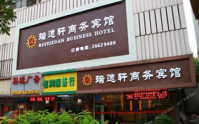 Ruiyixuan Business Hotel Шэньчжэнь вид на фасад