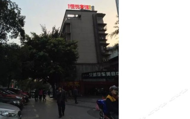 Hengyue Hotel (Chongqing Technology and Business University