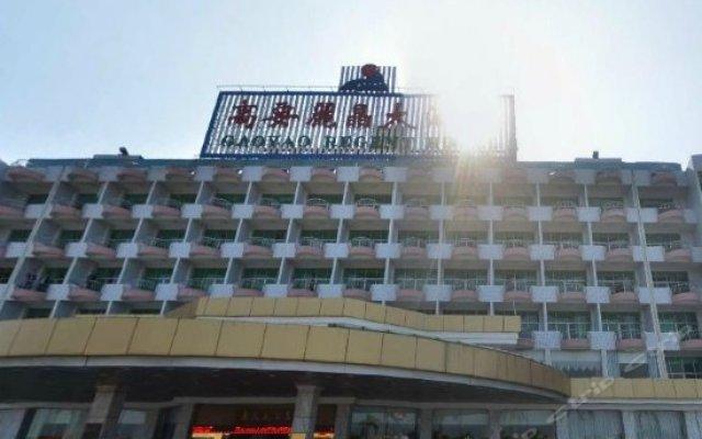 Gaoyao Regent Hotel вид на фасад