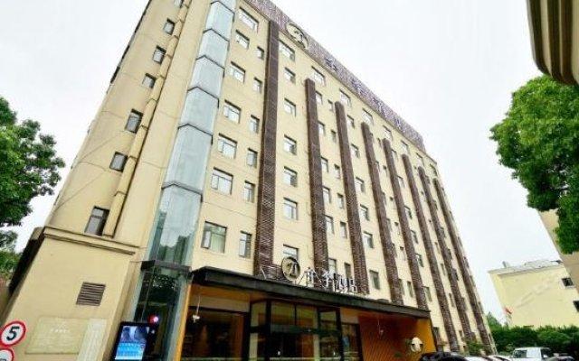 Отель JI Hotel Shanghai Hongqiao Transport Hub Linkong Zone Китай, Шанхай - отзывы, цены и фото номеров - забронировать отель JI Hotel Shanghai Hongqiao Transport Hub Linkong Zone онлайн вид на фасад